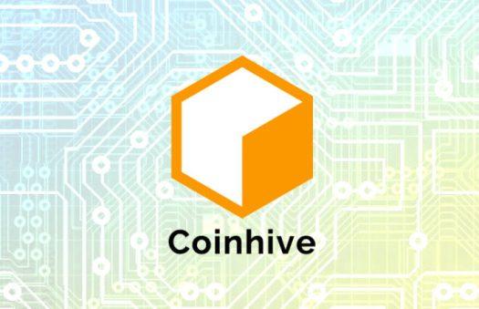 Хакеры взломали DNS-сервер майнера Coinhive