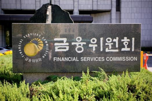 Власти Южной Кореи определились с правилами регулирования криптобирж