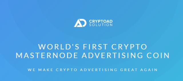 CryptoAdSolution выпускает монету и платформу, чтобы сделать крипто-рекламу вновь востребованной