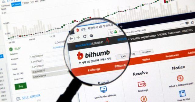 Неверифицированные трейдеры Bithumb не смогут выводить фиат