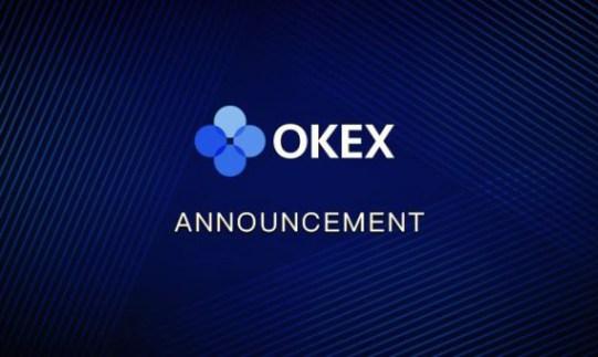 Биржа OKEx анонсировала листинг четырех стейблкоинов