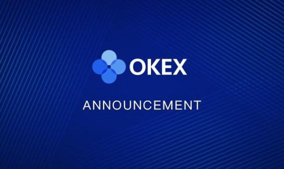 OKEx снимает с торгов криптовалюту Bytecoin