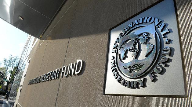 Глава МВФ: центробанки могут выпускать цифровые деньги