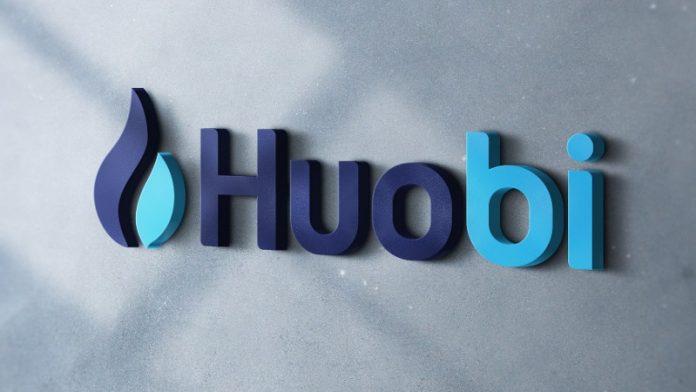 Huobi Pool запустит в 2019 году EOS-биржу