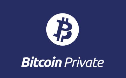 Команда Bitcoin Private скрытно увеличила максимальное предложение монеты