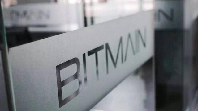 Компания Bitmain подтвердила слухи о сокращении персонала