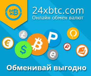 24xbtc.com