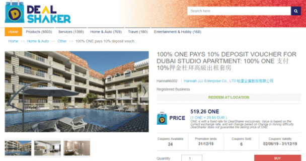 Перший внесок за покупку квартири в Дубаї = 519 ONE