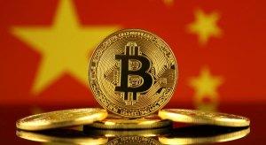 Шанхай расследует деятельность криптовалютных фирм