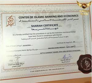 coinsafe-otrimav-sertifikat-shariatu-2