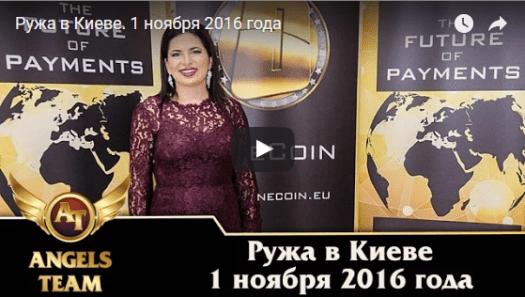 ruzha-ignatova-kiyiv-1-11-2016