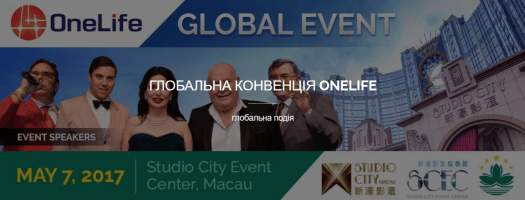 Глобальна конвенція OneLife, Macau-07-05-2017
