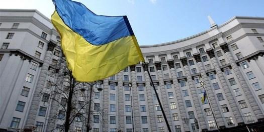 Уряд України схвалив впровадження технології блокчейн