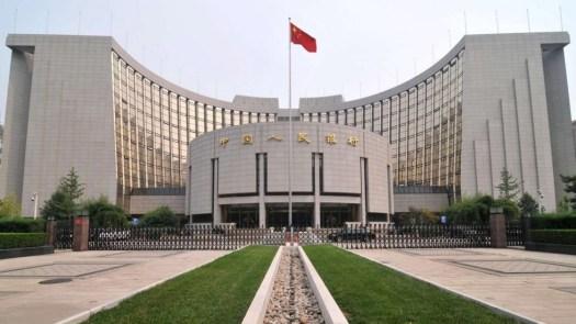 Центробанк Китаю відкриє Інститут цифрових валют