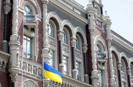 Нацбанк України не визнає біткоін валютою