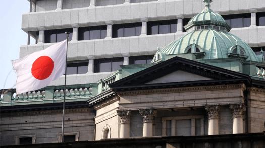 Японські банки будуть використовувати систему ідентифікації особи на блокчейні