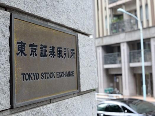 Фінансова біржа Токіо запустить ф'ючерси на біткоін