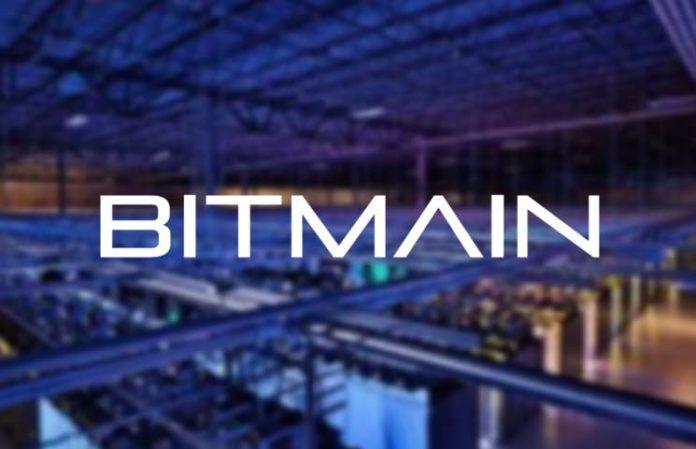 Bitmain хоче відсудити $4,3 млн у трьох колишніх співробітників