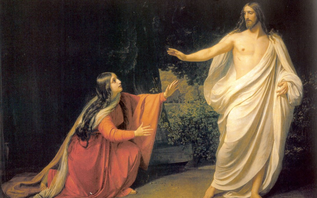 The Innocence Of Mary Magdalene