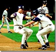 Diamondbacks beating the Yankees in game 7