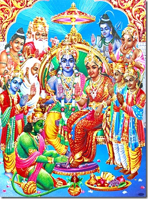 Sita and Rama with friends and family