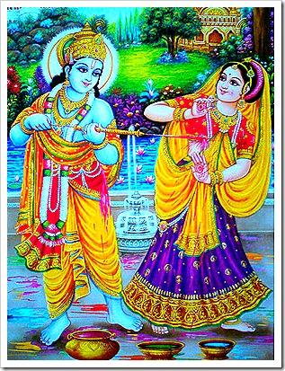 Radha and Krsihna