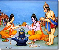 Worship of Lord Shiva