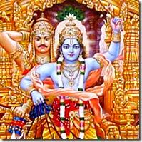 Krishna and