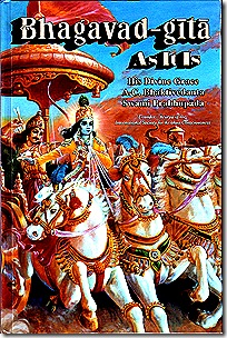 Bhagavad-gita - a prominent text of the Vedic tradition