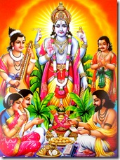 Satyanarayana Puja - typically performed on Purnima, or the full moon day