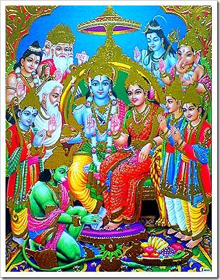Worship of Sita and Rama
