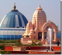 Radha Vrindavan Chandra temple