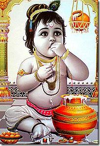 Krishna as Yajneshvara