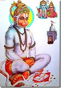 Hanuman meditating on Sita and Rama