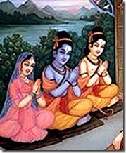 Lakshmana, Rama, and Sita