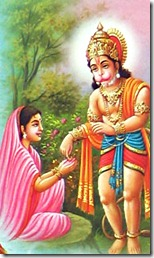 Hanuman meeting Sita