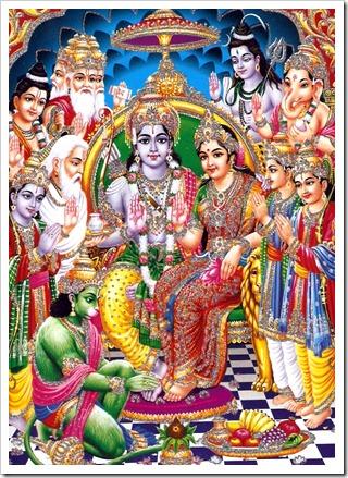 Worshiping Sita and Rama