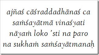 Bhagavad-gita, 4.40