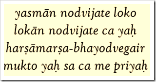Bhagavad-gita, 12.15