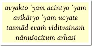 Bhagavad-gita, 2.25