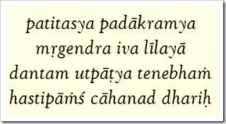 Shrimad Bhagavatam, 10.43.14