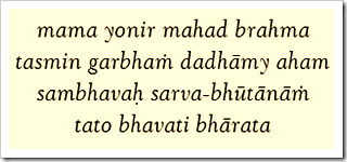 Bhagavad-gita, 14.3