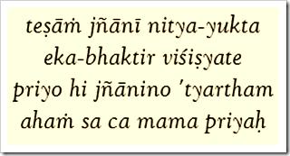 Bhagavad-gita, 7.17