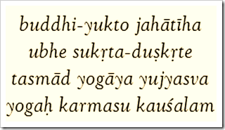 Bhagavad-gita, 2.50