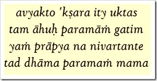 Bhagavad-gita, 8.21