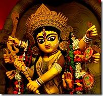 Durga Devi as Katyayani
