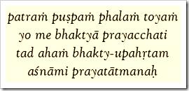 Bhagavad-gita, 9.26