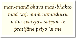 Bhagavad-gita, 18.65