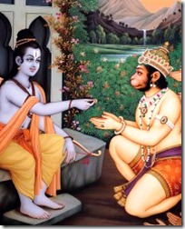 Rama with Hanuman