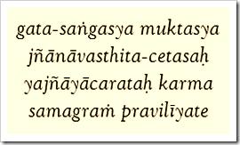 Bhagavad-gita, 4.23